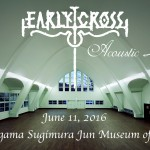 0611shiogamamuseum