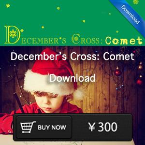 Decembers-Cross-Comet-Storetop1