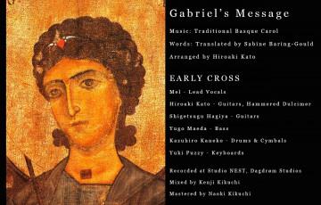 Gabriel's Message Banner