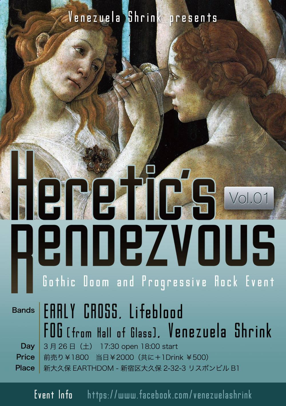 Heretics Rendezvous vol1